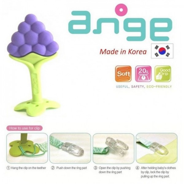 Ange Fruit Teether Grape