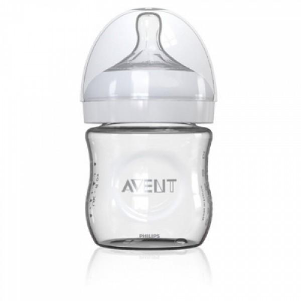 Avent Natural Glass Feeding Bottle 120ml