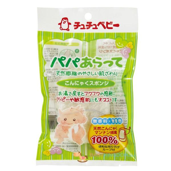 ChuChu Extremely Soft Konjac Sponge