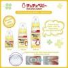 Chuchu Baby PPSU Yellow Feeding Bottle [240mL]