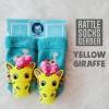 Gerber Rattle Socks 3D Yellow Giraffe