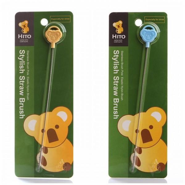 Hito Stylish Straw Brush