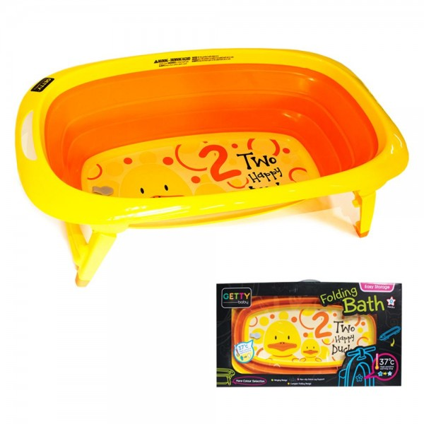 Karibu Getty Folding Bath PM3308 Baby Yellow Duck