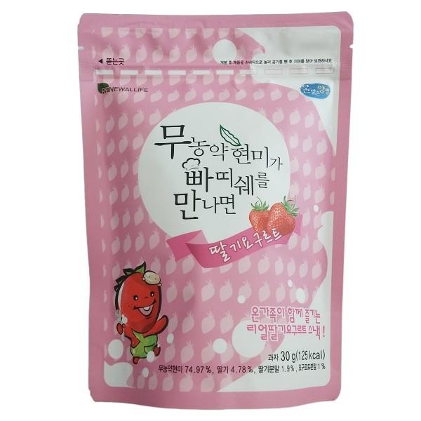Renewallife B.Rice Patissier – Strawberry Yogurt